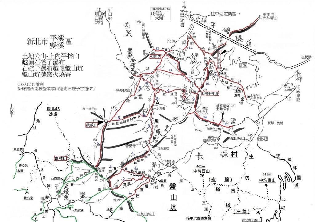 阿杰的遊記.jpg - 畝畝山/石硿子古道