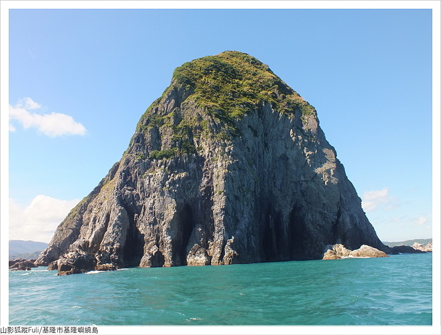 基隆嶼繞島 (24).JPG - 基隆嶼繞島風光