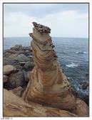南雅奇岩:南雅奇岩 (15).jpg