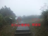 雨霧五分山:五分山稜線步道 (50).JPG