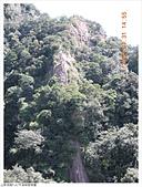 平溪岩山:平溪三小山 (13).JPG