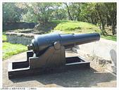 串珠步道、二沙灣砲台:串珠步道、二沙灣砲台 (2).JPG