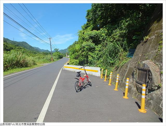 雙柑公路 (36).JPG - 雙柑公路單車遊