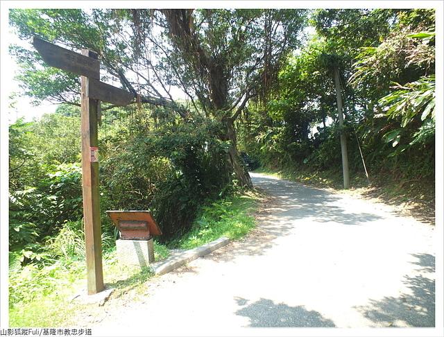 教忠步道 (1).JPG - 教忠步道