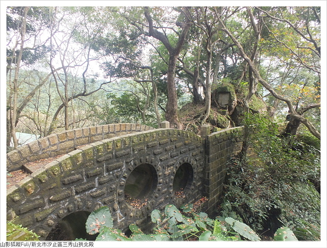 拱北殿三秀山 (33).JPG - 三秀山拱北殿