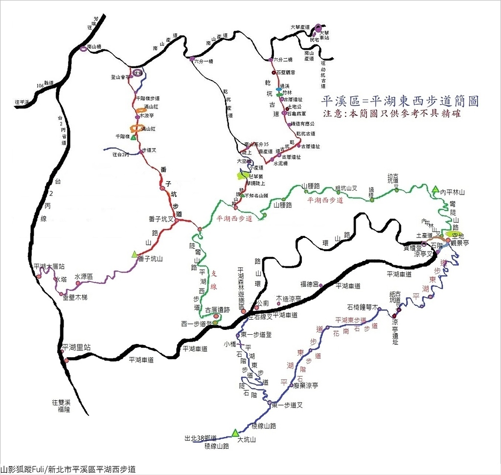 平湖西步道 (93).jpg - 平湖西步道