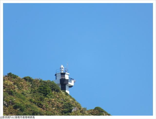 基隆嶼繞島 (16).JPG - 基隆嶼繞島風光