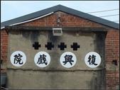 湖口老街:湖口老街 (6).jpg