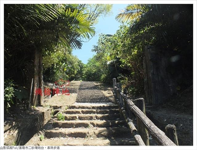 二砂灣砲台 (9).JPG - 二砂灣砲台