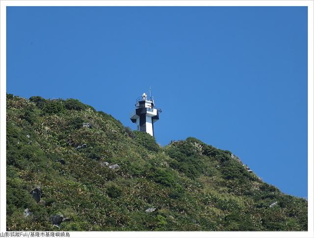 基隆嶼繞島 (18).JPG - 基隆嶼繞島風光