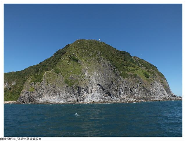 基隆嶼繞島 (19).JPG - 基隆嶼繞島風光