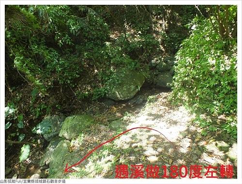 石觀音步道 (30).JPG - 石觀音步道