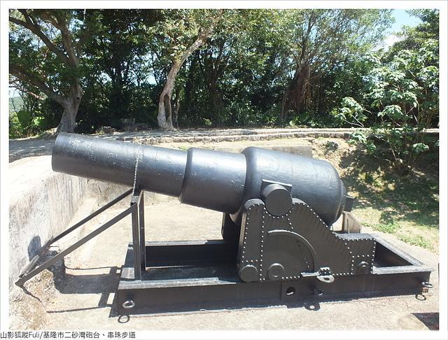 二砂灣砲台 (24).JPG - 二砂灣砲台