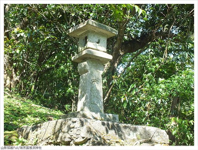猴洞神社 (29).JPG - 猴洞神社鐘萼木