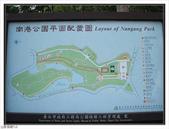 南港公園:南港公園 (37).jpg