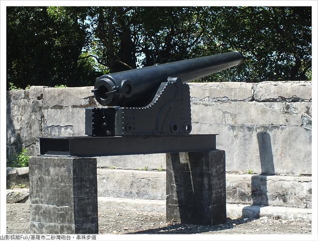 二砂灣砲台 (36).JPG - 二砂灣砲台