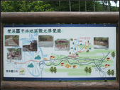 東和步道:東和步道 (20).jpg