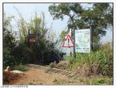 中央嶺森林步道:中央嶺森林步道 (9).jpg