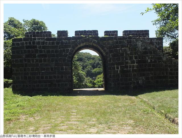 二砂灣砲台 (41).JPG - 二砂灣砲台