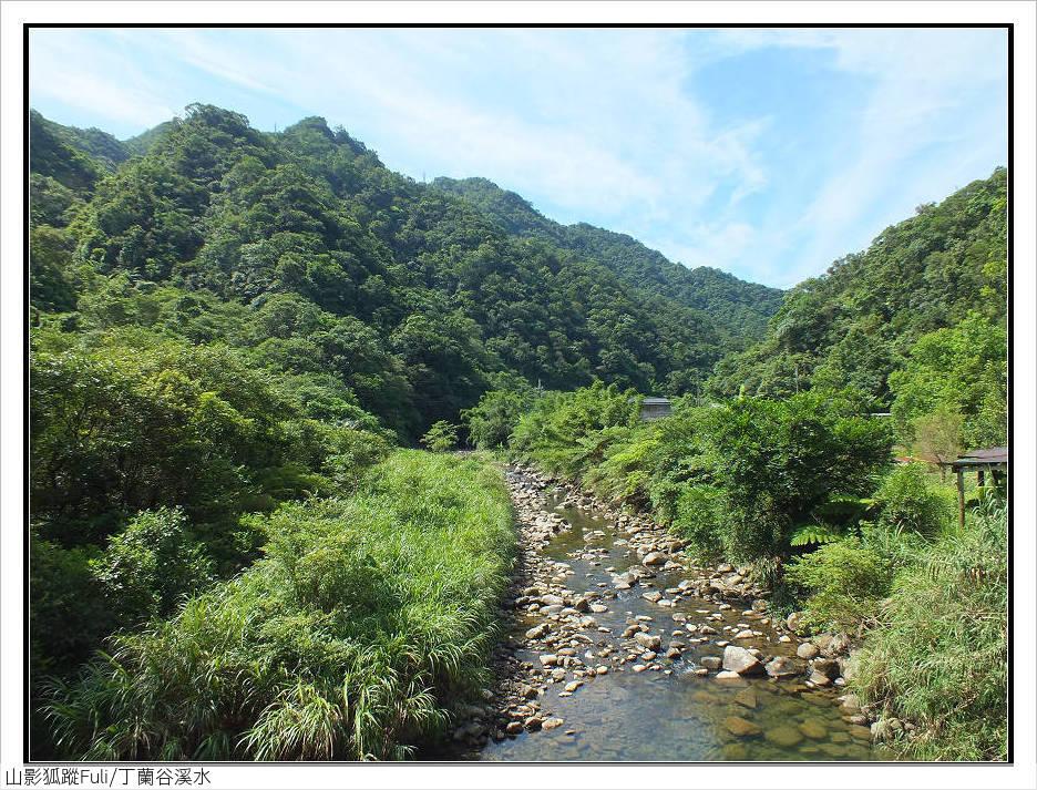 丁蘭谷溪水 (4).jpg - 丁蘭谷溪水