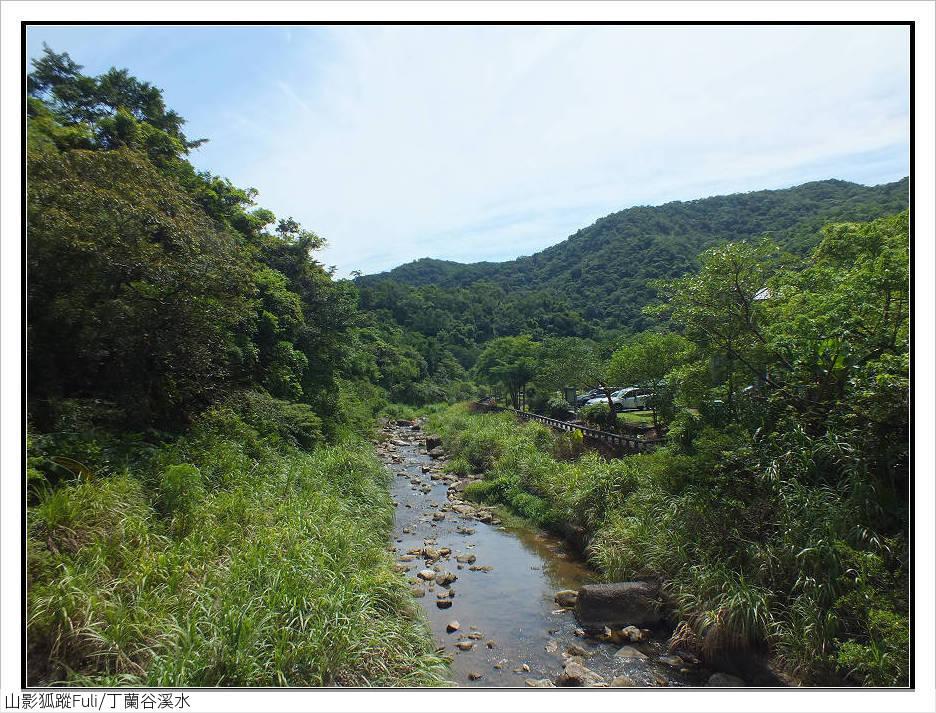 丁蘭谷溪水 (14).jpg - 丁蘭谷溪水
