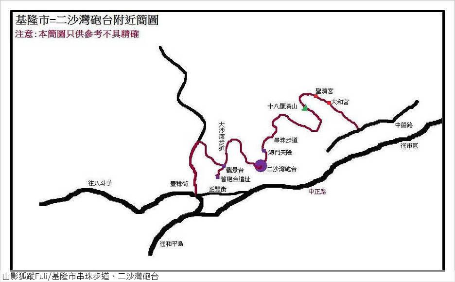 串珠步道、二沙灣砲台:串珠步道、二沙灣砲台 (57).jpg