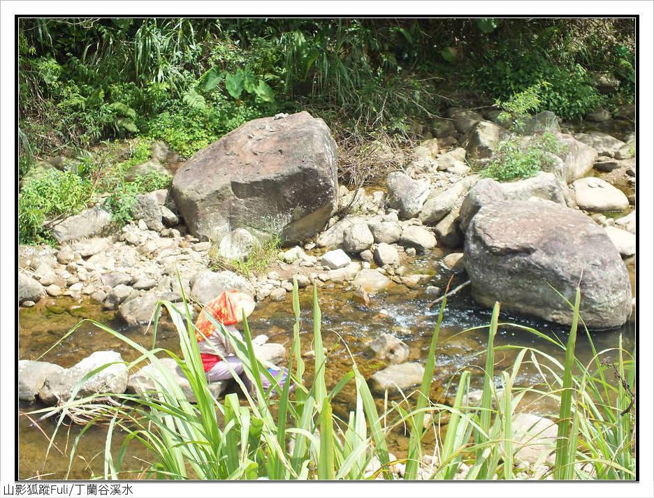丁蘭谷溪水 (15).jpg - 丁蘭谷溪水
