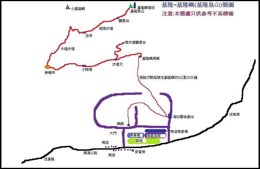 碧砂漁港 :碧砂漁港  (14).jpg