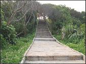獅頭山公園、燭台雙嶼:燭台雙嶼 (10).jpg