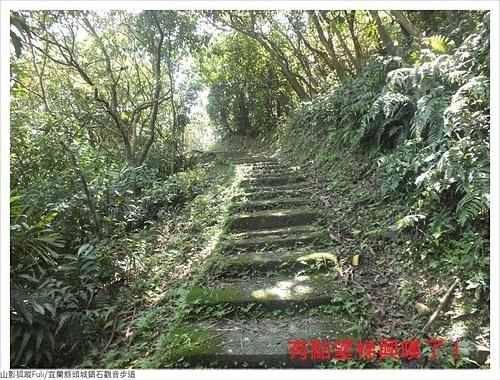石觀音步道 (35).JPG - 石觀音步道