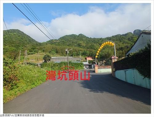 吾居吾墅步道 (3).JPG - 吾居吾墅步道
