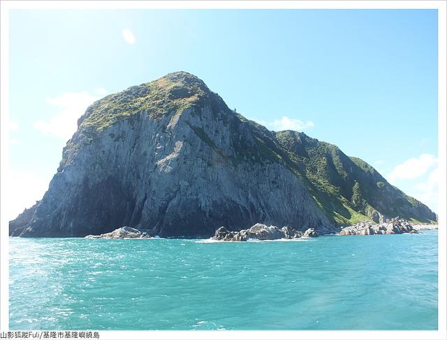基隆嶼繞島 (25).JPG - 基隆嶼繞島風光