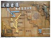 暖東舊道/五分山步道:暖東舊道 (4).JPG