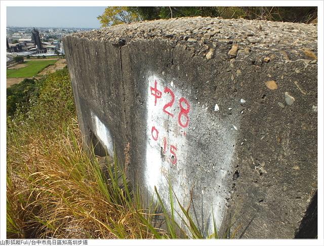 知高圳步道 (121).JPG - 知高圳步道