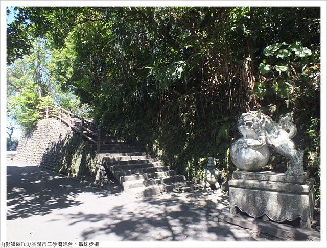 串珠步道 (11).JPG - 二砂灣砲台