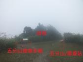 雨霧五分山:五分山稜線步道 (53).JPG