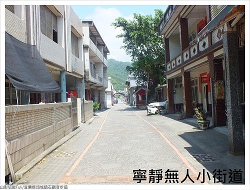 大里舊街 (4).JPG - 石觀音步道