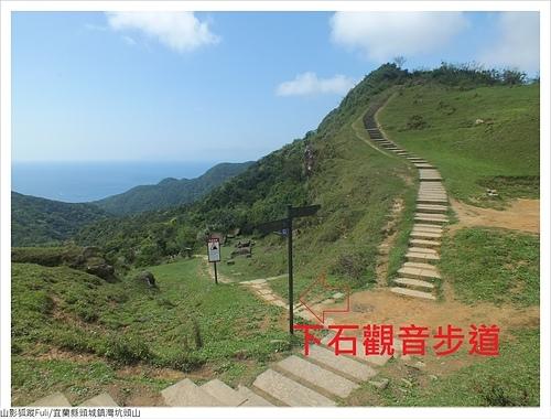 桃源谷稜線 (32).JPG - 灣坑頭山