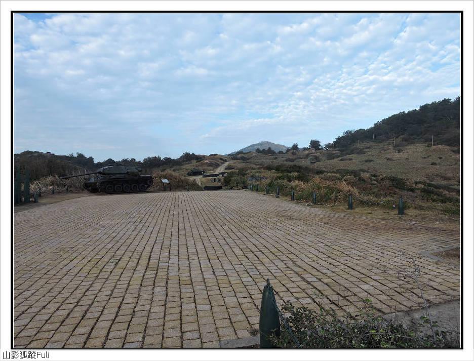 戰爭和平紀念公園:戰爭和平紀念公園 (5).jpg