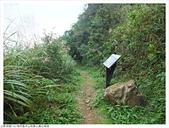 本山地質公園石尾路:石尾路步道 (20).JPG