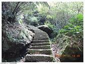 平溪岩山:平溪三小山 (7).JPG