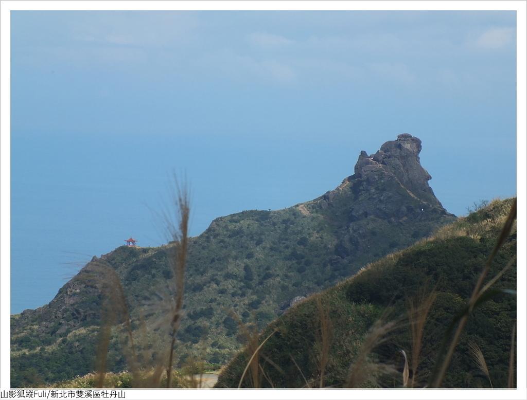 牡丹山 (99).JPG - 牡丹山