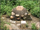 五酒桶山:五酒桶山 (6).jpg