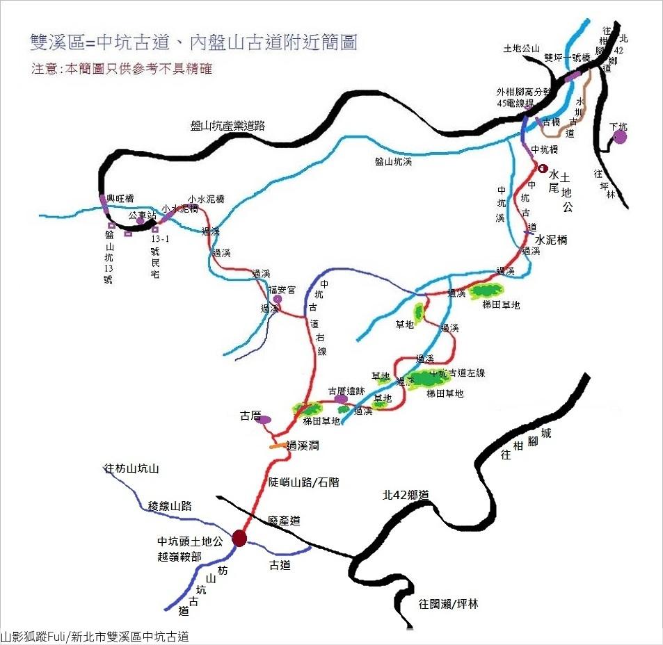 中坑古道 (124).jpg - 淡蘭中坑古道