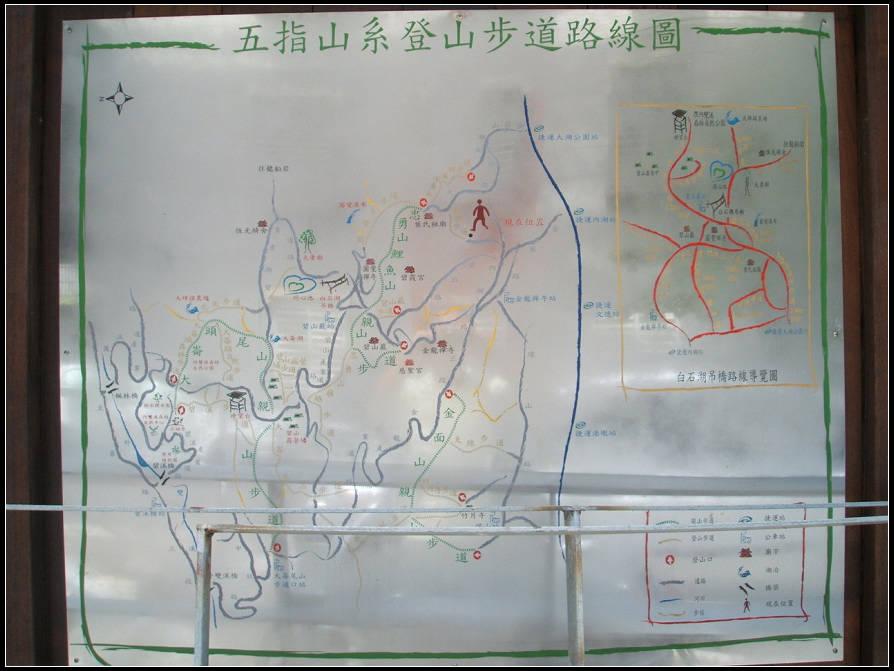 碧湖步道:碧湖步道 (3).jpg