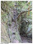 平溪岩山:平溪三小山 (8).JPG