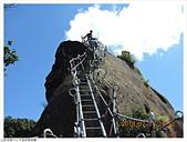 平溪岩山:平溪三小山 (11).JPG