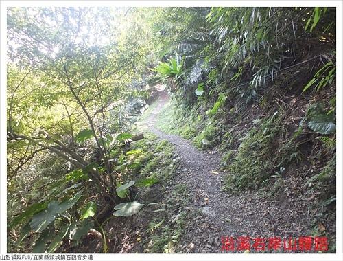 石觀音步道 (33).JPG - 石觀音步道