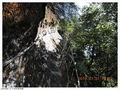 平溪岩山:平溪三小山 (18).JPG