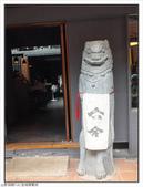 金城模範街:模範街 (6).jpg